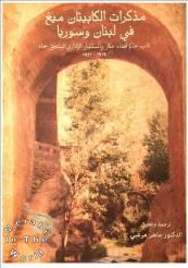 كتاب 1